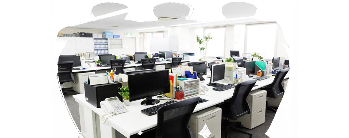 一个高效办公的办公环境